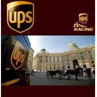 Wholesale Easy UPS Express Courier Service Send Excluding Oil To Sweden Very Fast from china suppliers