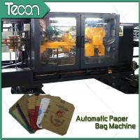 Wholesale High Technology Kraft Paper Bag Making Machine Four- Color Printing Customized from china suppliers