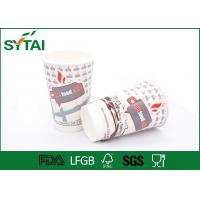 Wholesale 80Mm 16oz Coffee Shinning Double Wall Paper Cups With Lid And Sleeves from china suppliers