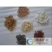 Wholesale BIO filter media far infrared ray ceramic ball for water treatment purifier/alkaline stick/showerhead from china suppliers