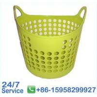 Wholesale Yellow home flexible plastic basket container with OEM and ODM - BN6059 from china suppliers