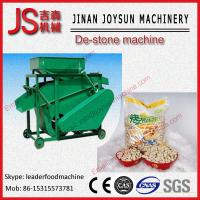 Wholesale Air Fan Blowing Gravity Grain Destone Machinefor Paddy / Rice / Wheat from china suppliers