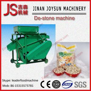 Wholesale 3000kg / h Peanut Destoner And Sheller Machine Set 700 - 800kg / hour from china suppliers