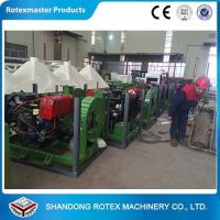 Wholesale Diesel  Wood Branch Disc Wood Chipper Shredding Machine to Make Chips from china suppliers