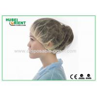 Wholesale Colored bouffant caps disposable Breathable Round surgical head cover from china suppliers
