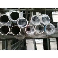 "Wholesale 1/4"" Sch 10s Inconel 792 Pipe Seamless Steel Pipe Sch 80s Inconel 792 Pipe Tube from china suppliers"