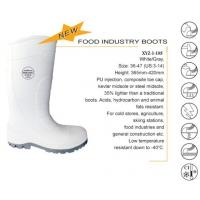 Buy cheap Food Industry Boots from wholesalers