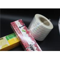 Wholesale Cigarette BOPP Packaging Holographic Film Great Transparency Luster Moisture Proof from china suppliers