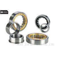 Wholesale High Precision N / NU / NJ / NF / NUP Cylindrical Roller Bearing Brass Cage For Rolling Mill from china suppliers