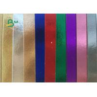 Wholesale Glossy Surface Washable Kraft Paper Fabric Degradable Natural Fabric Pulp For Plant Bag from china suppliers