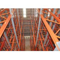Wholesale CE Adjustable Storage VNA Pallet Racking Heavy Duty For Logistics Equipment from china suppliers