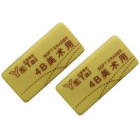 Wholesale good quality student drawing art 4B eraser from china factory directly from china suppliers