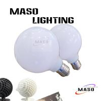 Wholesale MASO Co-partner LED Globe Bulb 3w/5w/6w Supply Warm White 2700k Suitable for Resin pendant from china suppliers