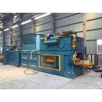Wholesale 45 KW Low Noise Hydraulic Baler / Plastic Baling Press Rated Speed 980 Rpm from china suppliers