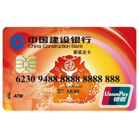 Quality ATM Quick-pass Debit Card / UnionPay Card with Dual interface for sale