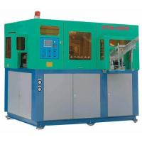 Wholesale PET Automatic Blow Molding Machine from china suppliers