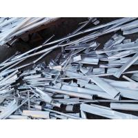 Quality Aluminum UBC Scrap/Aluminum extrusion scrap 6063 from China for sale