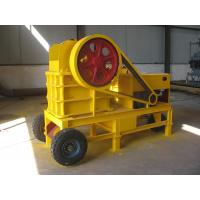 Buy cheap Portable Stone Crusher from wholesalers