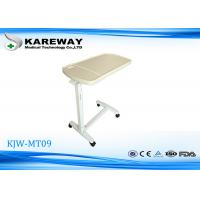 Quality High Performance Hospital Tray Table Square Rod Support With Fire Retardant Material for sale