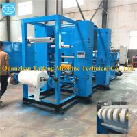 Wholesale CE Approved cigarette paper roll machine,Professional supplier electric cigarette paper machine from china suppliers