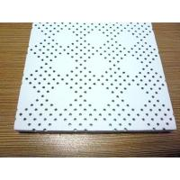 Wholesale Mineral Ceiling Board from china suppliers