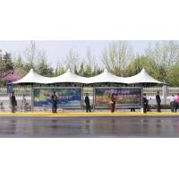 Wholesale Steel Outdoor Shade Structures Tensile Membrane Canopy For Bus Waiting from china suppliers