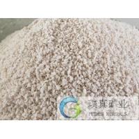 Wholesale Perlite particles for water treatment unexpanded Perlite/Perlite for thermal insulation mortar from china suppliers