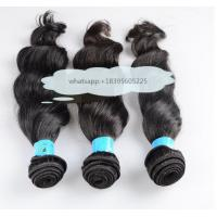 Wholesale Grade AAAAA No Chemical Processed 100% Virgin Brazilian Hair from china suppliers