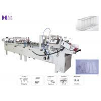 Wholesale Full Auto Continue PVC Box Folding Gluing Machine For 140MM - 650MM Width Box Edge Gluing from china suppliers