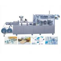 Wholesale DPP-260 High speed blister packing machine from china suppliers