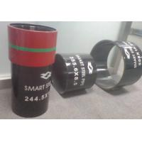Buy cheap Carbon Seamless Tube from wholesalers