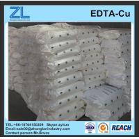 Wholesale Best price disodium edta copper Blue crystal powder from china suppliers
