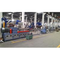 Wholesale recycling and granulator line/PP/PE/ABS/EVA crumbles pelletizing line from china suppliers