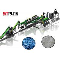Buy cheap Line HDPE recycling process for bottles , barrels , bucket , pipes with SKD11, durable blade from wholesalers
