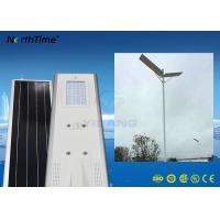 Wholesale All In One Integrated Solar LED Street Light Solar System With 3 Years Warranty from china suppliers