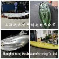 Wholesale kayak rotational molding, rotational mold from china suppliers