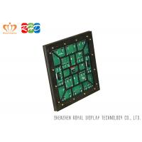 Wholesale Energy Saving Front Service LED Display P16 6944/ M2 Pixel Density , 0.654KG from china suppliers