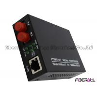 Wholesale 10-100-1000M Fiber Media Converter With FC Simplex Or Duplex Port from china suppliers