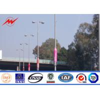 Wholesale Q235 Galvanized Round High Mast Street Light Pole , Outdoor Lighting Pole For Road from china suppliers