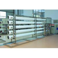 Buy cheap Stainless Steel Drinking Water Treatment Plant Auto RO Water Purification Plant from wholesalers