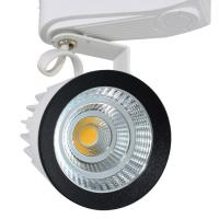 Wholesale Spot Rail Super Bright COB 15W 1000lm AC85-265V aluminum Ceiling Rail Led Track light from china suppliers