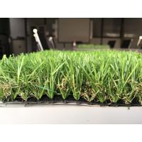 Wholesale Easy Lawn Green Garden Artificial Grass With Abrasion Resistance from china suppliers