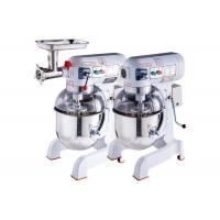 Wholesale 30L Heavy Duty Egg Beater And Dough Kneader With Meat Mincer Optional Food Process Machine from china suppliers