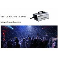 Wholesale DJ / Disco 600 Watt Artificial Snow Machine / Fake Snow Blower from china suppliers