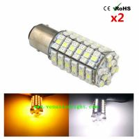 Wholesale s25 120 SMD LED Switch Back Dual colors 80pcs Amber 40pcs White LED from china suppliers