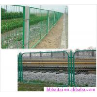 Wholesale Rail fence  netting from china suppliers