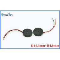 Wholesale Low Consumption 10V Piezo Electric Transducer 85dB Motorcycle Electronic Buzzer from china suppliers