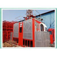 Wholesale Adjustable Speed Building Hoist Material Lift For Construction Overload Protect from china suppliers