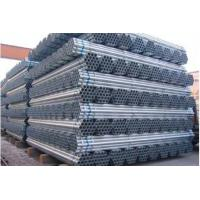 Wholesale Steel Pipes for scaffolding from china suppliers