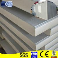 Buy cheap Metal Wall Panels from wholesalers